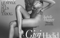 Gigi-Hadid-Nude-Vogue-Paris-March-2016-Cover