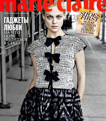 Jack Waterlot for Marie Claire Russia