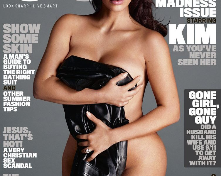 Kim-Kardashian-GQ-Love-Sex-Madness-Issue-Style