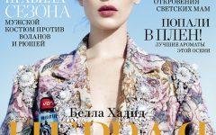 bella-hadid-harpers-bazaar-russia-2016-cover-editorial01