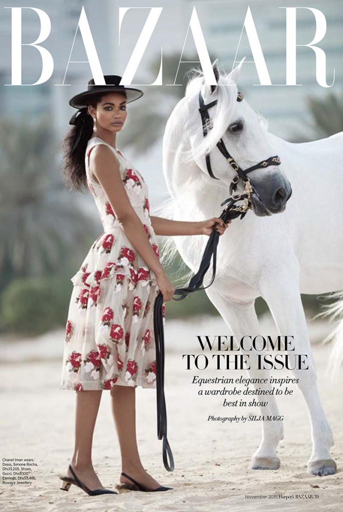 Chanel-Iman-Harpers-Bazaar-Arabia-November-2015-Cover-Photoshoot02